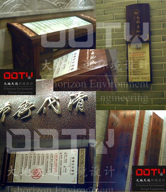天雅国际古玩城整体标识设计制作--大远标识