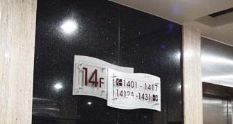 室内高档亚克力楼层指示牌